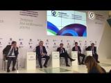 Legrand на «Российской энергетической неделе»