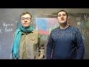 Эльдар Богунов и Кролик Блэк рекламируют канал Anastasiz Vinney