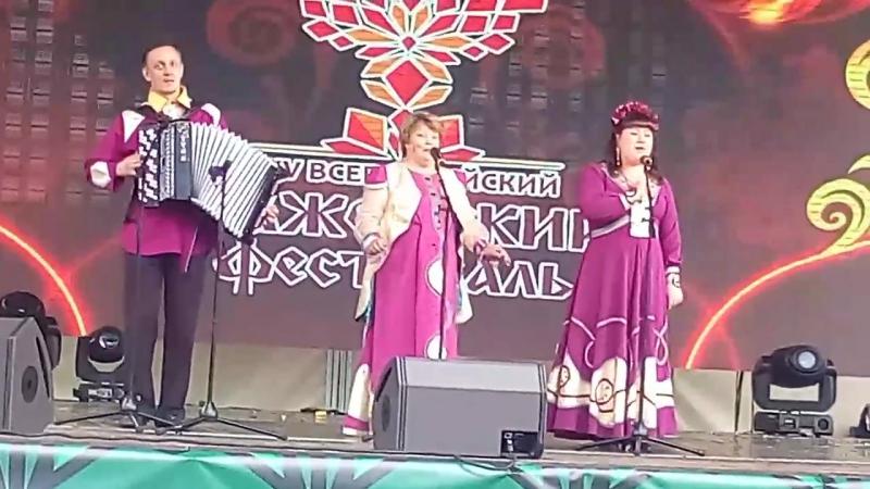 Усть-Катавская гармонь, выступление на главной сцене