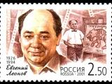 Евгений Леонов о вере
