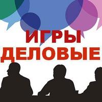 """Логотип Клуб """"ДЕЛОВЫЕ ИГРЫ"""""""