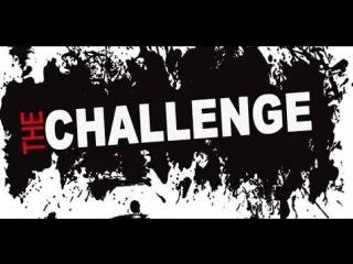 Bring sally up challenge) leg raise