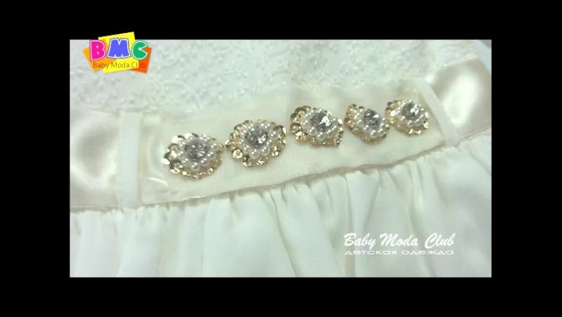 Нарядное платье Maribel » Freewka.com - Смотреть онлайн в хорощем качестве