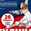 Открытый КУБОК России ТУЛИЦА-2018