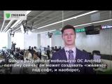 Вадим Меркулов, старший аналитик ИК