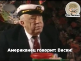 никулин про русский характер