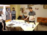 Мастер-класс по восточной каллиграфии от Александра Беляева