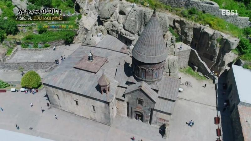 세계테마기행 170726 3부 아르메니아 Армения часть01