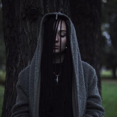 Валерия Трофимова