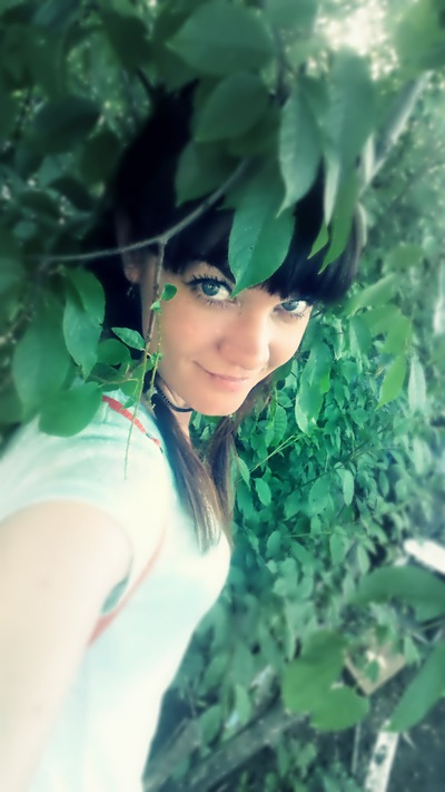 Екатерина Асламова