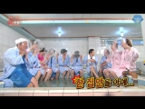 [Sapphire SubTeam] 170323 Happy Together - Ep. 491 (Часть с Сауной) (рус.саб)