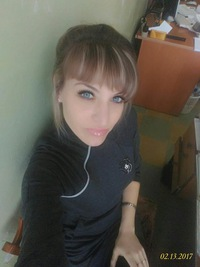 Сажина Светлана