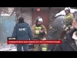 Появилось первое видео с места аварии в Новой Москве с 9 жертвами