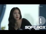 [Озвучка SOFTBOX] Бешеный пес 01 серия
