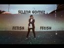 BQ Dance Group - Selena Gomez - Fetish (Choreography dance by L.S) (vk. ver)