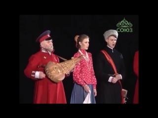 Ансамбль Казачий Круг в Ижевске. Реклама.