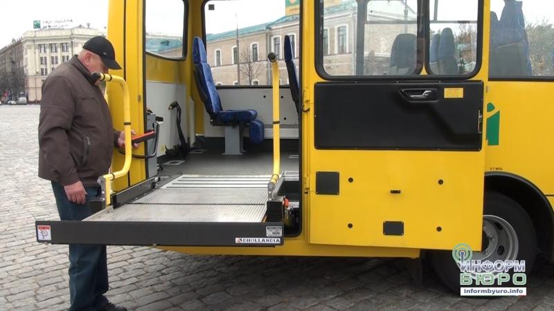У Харкові пройшла презентація нових автобусів