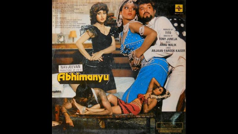 Деревенщина / Abhimanyu (1989)
