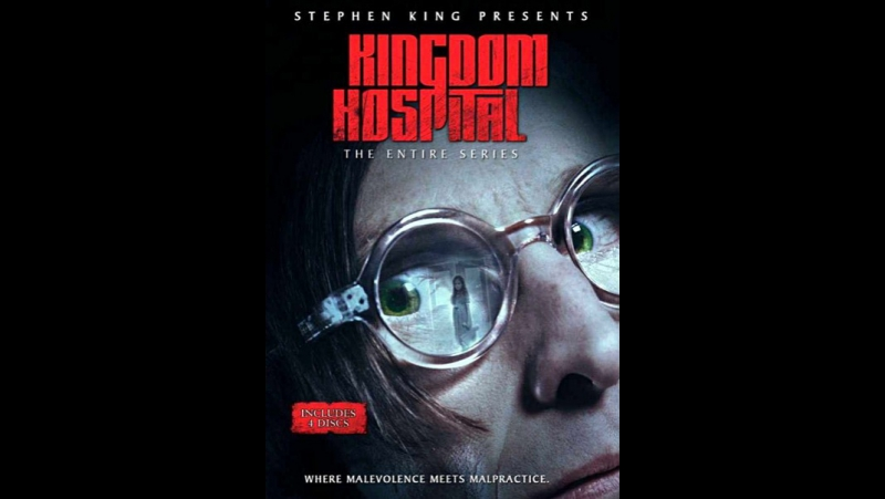 Королевский госпиталь Kingdom Hospital, серия 6