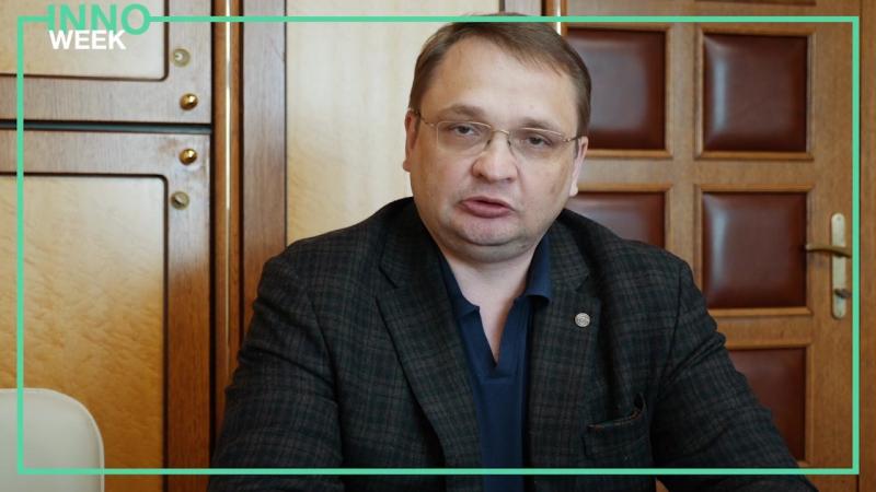 Андрей Сидоров, вице-президент ПАО Запсибкомбанк, приглашает на Innoweek