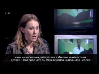 Ксения Собчак рассказала, кого встретила на курорте