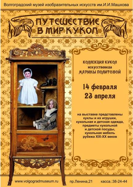 #Волгоград #Центр  Админ, пожалуйста, помоги распространить культурную