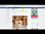 07.03.2017 Розыгрыш шампанское Rachelle и десерт от Music iLLusion | Donetsk