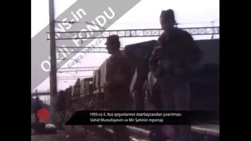 1993-cü il Rus qoşunlarının Azərbaycandan çıxarılması.