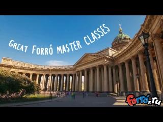 FORROaRU 2017 Official Teaser, June, 29 - July, 3, St Petersburg, Russia