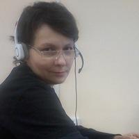 Марина Недомолкина