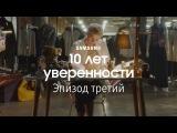 Запорожец Елизавета в рекламном ролике Стиральные машины Samsung