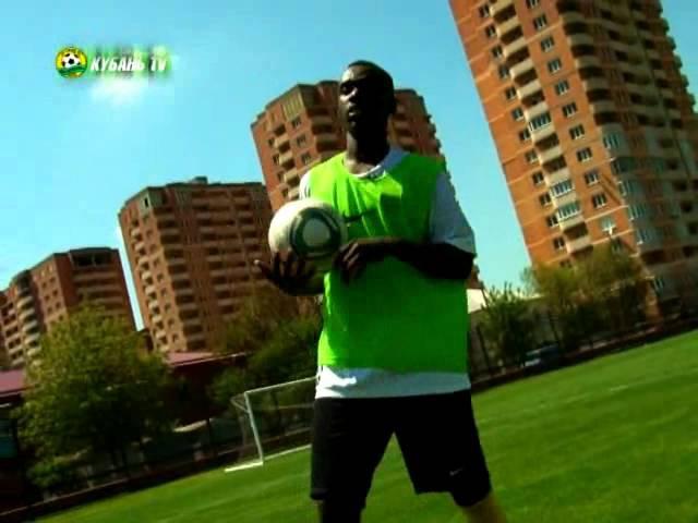 Уроки футбола с ФК Кубань. Урок №3. Марко Не