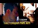 Ходячие мертвецы 8 сезон 5 серия - НАСТОЯЩИЙ НИГАН и ПЛАН РИКА / ОБЗОР