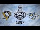 Обзор | НХЛ. Кубок Стэнли 2017. Финал, матч №4. «Питтсбург» – «Нэшвилл» 1:4 (счёт в серии: 2–2) | 05.06.17