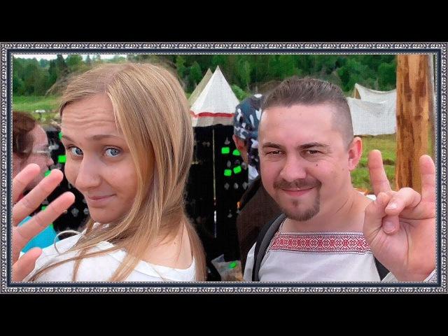 Фестиваль Русь Дружинная, день первый (часть 1)