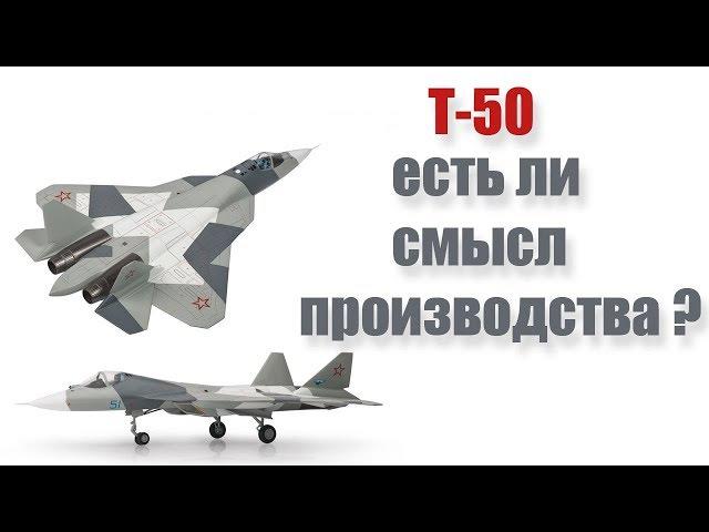 Т-50 ПАК ФА получил новое имя Су-57