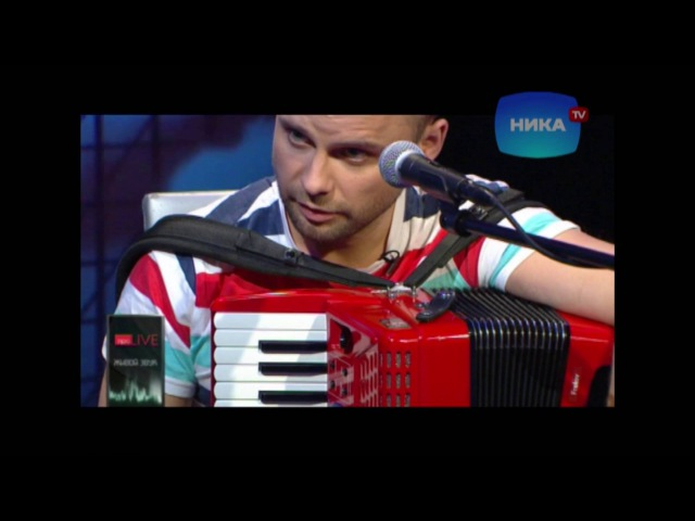 Семён Фролов и электро аккордеон НикаTV программа проLIVE