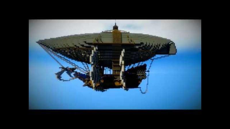 Дирижабль Бэкингема из фильма Мушкетеры - minecraft (старый вариант)