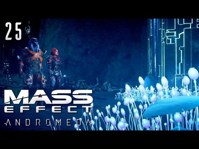 Прохождение Mass Effect: Andromeda - Спасение Хаварла 25