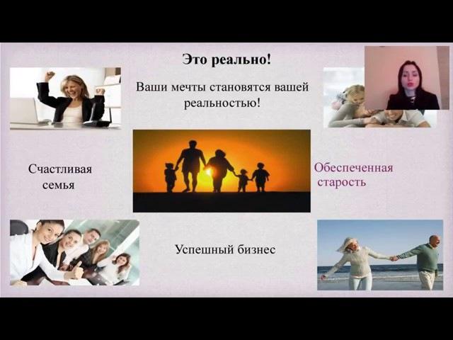 О проекте Jerelia Strimko Vgoru