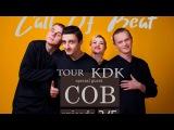 Call Of Beat - Отчет с тура Kavabanga &amp Depo &amp Kolibri (3 серия)