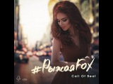 Call Of Beat - #РыжаяFox (Audio)