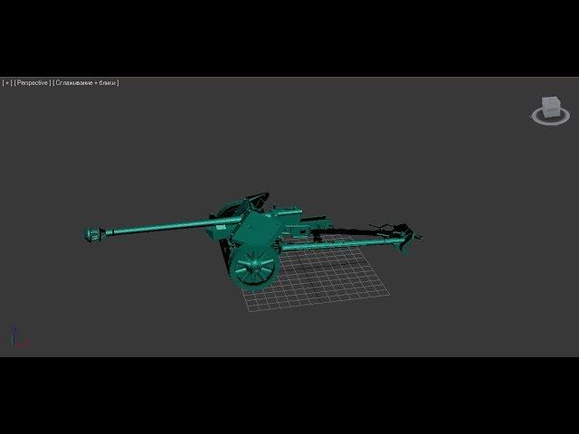 3д модель пушки PAK 40