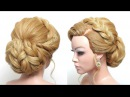 Beautiful Bridal Bun Hairstyle For Long Medium Hair