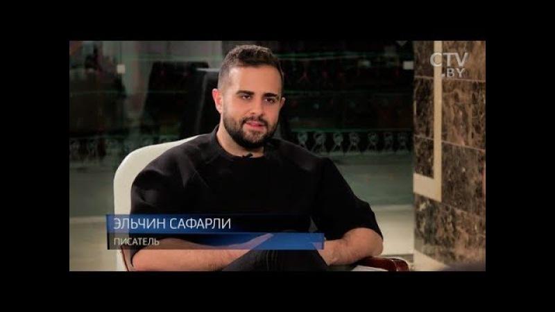 Эльчин Сафарли Люди перестали бороться за отношения - большое интервью