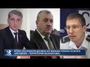 В ООН заслушали данные из фильма Ренато Усатого «Молдова – территория беззакон ...