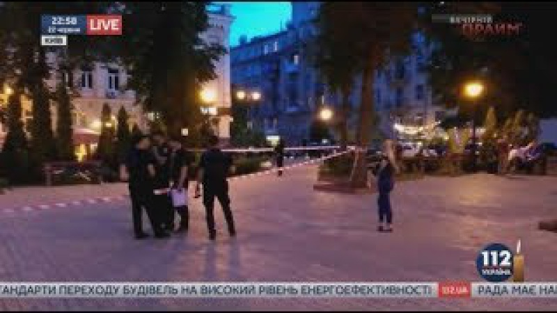 В Киеве возле Золотых Ворот зарезали участника АТО