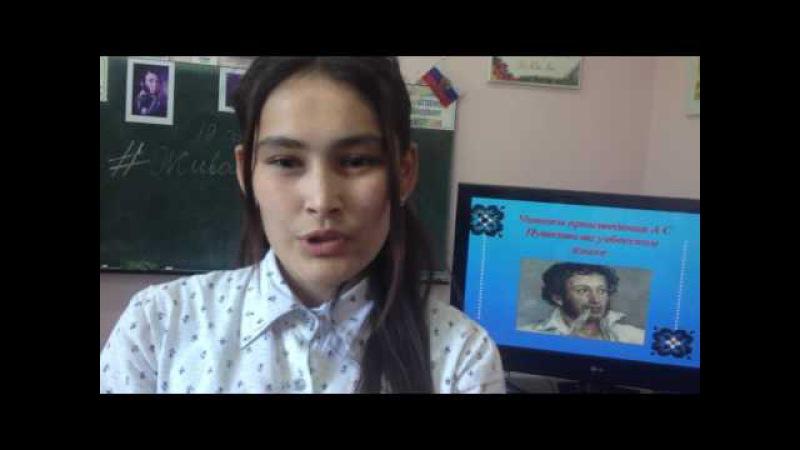 Живой Пушкин в Намангане Евгений Онегин в переводе на узбекский язык