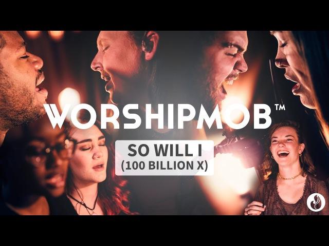 So Will I (100 Billion X) - WorshipMob Cover (Hillsong/Bethel/Amanda Cook)