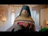 Исповедь одержимого бесом монаха настоятелю монастыря (х/ф «Монах и бес»)